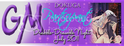 GMDDNParticipationBanner07-11